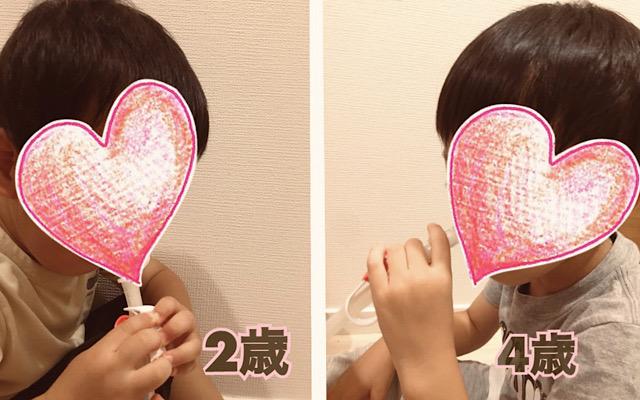 メルシーポットを実際に使っている4歳と2歳の画像
