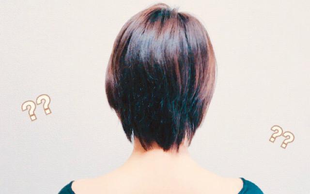 背中ニキビで悩む女性の画像画像