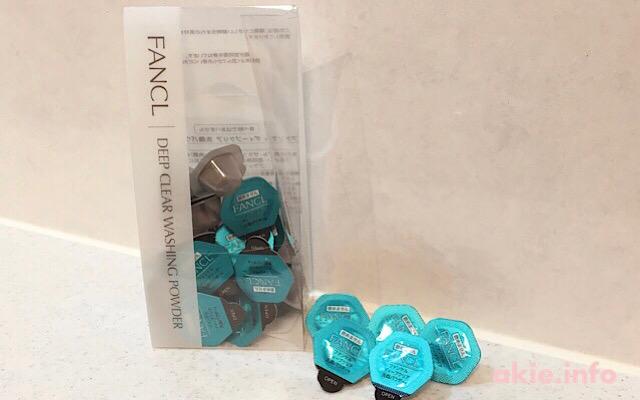ファンケル酵素洗顔の商品と箱の画像