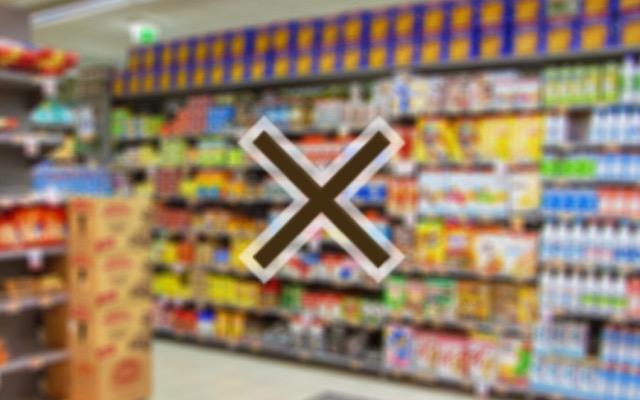 ファンケル商品はマツキヨ、その他薬局、コンビニで割引対象ではないという画像