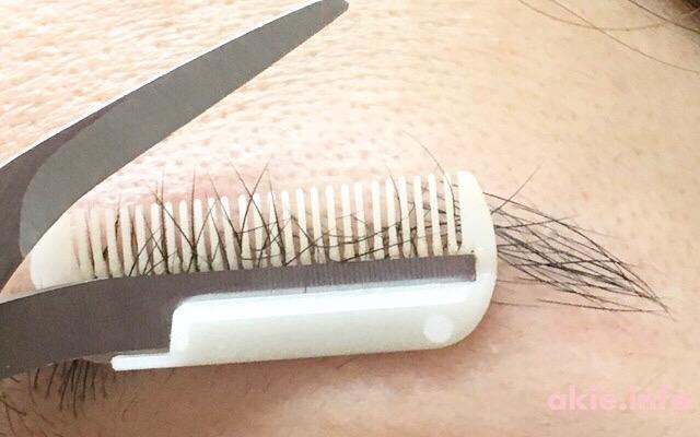 すっぴんの眉毛を整えるために眉毛をカットする画像