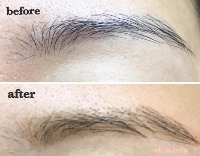 すっぴんだと眉毛がない筆者が、眉ティントを使った使用前後の比較画像