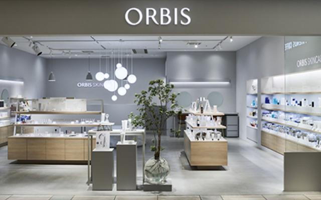 オルビス店舗の画像