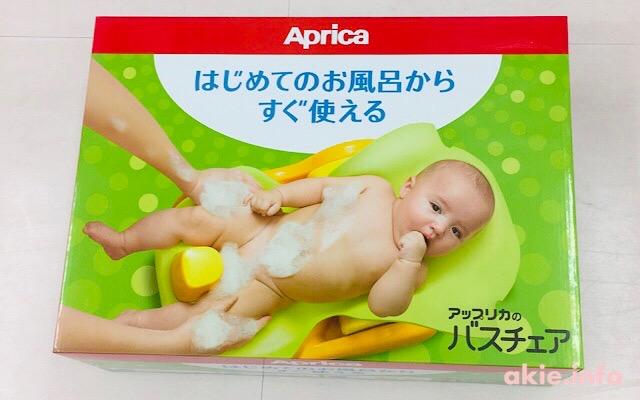 アップリカバスチェアの商品箱の画像