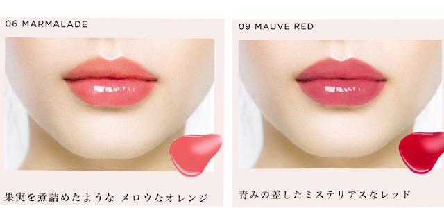 オペラシアーリップのママレード、モーヴピンクをつけた唇の画像