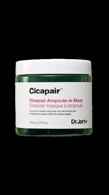 シカペアスリーペアアンプルインマスクの商品画像