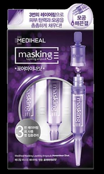 メディヒールマスキングの紫の画像