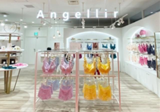 アンジェリールの店舗画像
