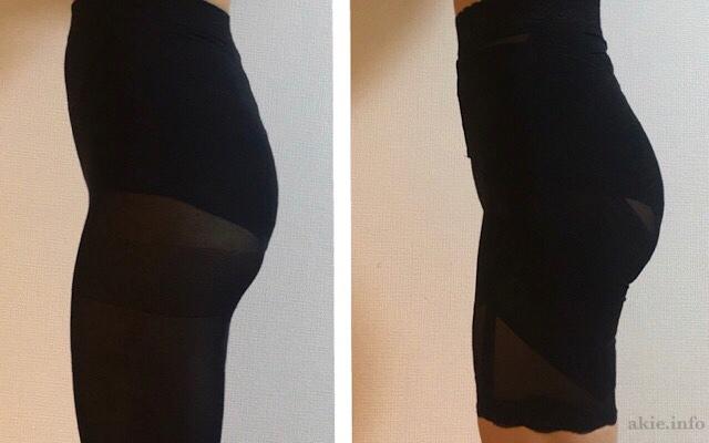 マジカルシェリーを着用前と着用後のヒップの比較画像