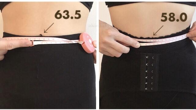 マジカルシェリーを履く前と履いた後にウエストのサイズを測っている画像