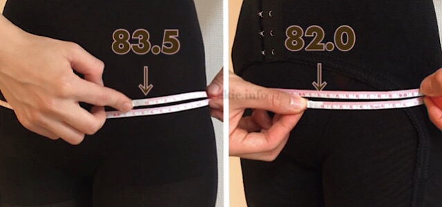 マジカルシェリーを履く前と履いた後にヒップのサイズを測っている画像