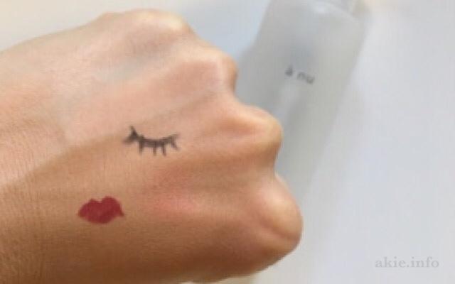 アニュのクレンジングを使うために手の甲にメイクをした画像
