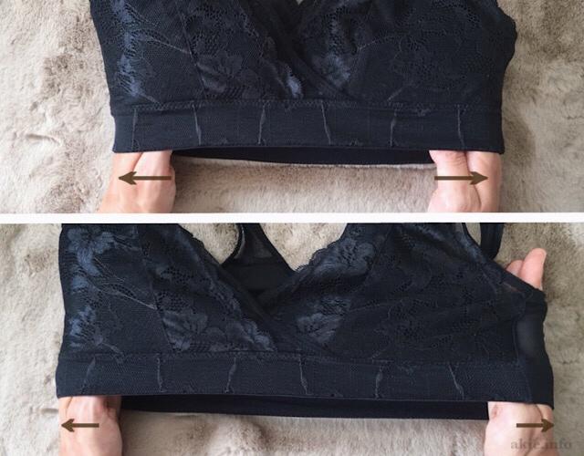 ルルクシェルリフティナイトブラを伸ばす前と伸ばした後で比較した画像