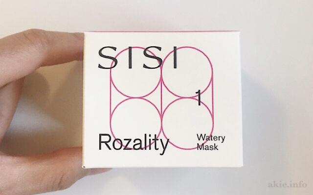 ロザリティウォータリーマスクの箱を手に持っている画像