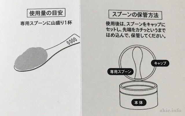 山田養蜂場マヌカハニークレンジングバームの使い方を記載している画像