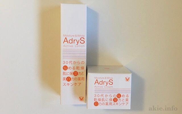 アドライズの化粧水とクリームのパッケージ画像